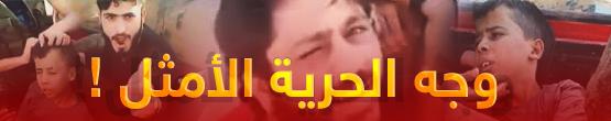 عبد الله عيسى